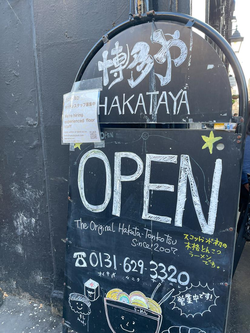 Hakataya Japanese restaurant Rose St sign